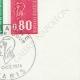 DÉTAILS  08   Décret - Révolution Française - 1793 - Rappel des Grenadiers de la Convention nationale   Portrait de Marianne - Figure symbolique de la République française