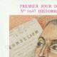 DÉTAILS  05 | Sceau de cire - Révolution Française - 1794 - 67ème Régiment d'Infanterie (2ème Bataillon) | Portrait de Camille Desmoulins (1760-1794)