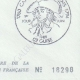 DÉTAILS  08 | Cachet à encre - Révolution Française - 1794 - 10ème Demi-brigade d'Infanterie de ligne | Portrait de Camille Desmoulins (1760-1794)