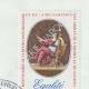 DÉTAILS  07 | Sceau de cire - Révolution Française - 1796 - 2ème Demi-brigade d'Infanterie Légère | Devise de la République Française - Égalité