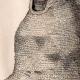 DETAILS 01 | Peru - Aymara Mummy