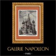 Russie - Cathédrale Basile le Bienheureux (Moscou) - Place Rouge - Coupole - Dôme | Gravure sur bois originale dessinée par Thérond. 1882