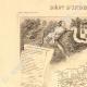 DÉTAILS 01 | Carte de France - 1850 - Indre-et-Loire (Descartes)