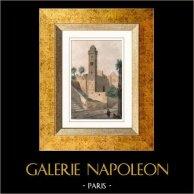 Vue de Jérusalem - Eglise Saint-Pierre | Gravure sur acier originale dessinée par Gaucherel. Aquarellée à la main. 1845