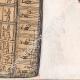 DÉTAILS 07   Egypte Antique - Cercueil et têtes de momie (Egypte)