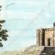 DÉTAILS 02 | Vue - Château de Mauvezin - Moyen Age (France - Hautes-Pyrénées)