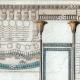 DÉTAILS 03 | Egypte Antique - Hiéroglyphes - Intérieur d'une Maison (Champollion)