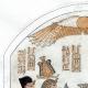 DÉTAILS 01 | Egypte Antique - Hiéroglyphes - Stèle Royale Funéraire (Champollion)