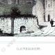 DÉTAILS 05   Château de Lavardin (Loir-et-Cher - France) - Monument Historique - Ruines