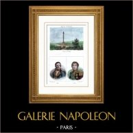 Napoléon Ier - Colonne de la Grande Armée - Boulogne-sur-Mer (France) - Portraits - Bruix (1759-1805) - Soult (1769-1851)