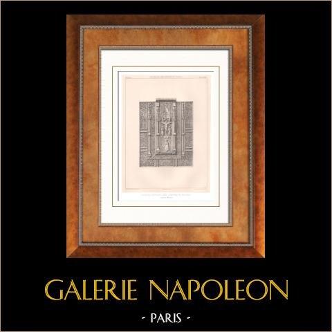 Ancient Objects - Religieuze kunst - Franse kunst - Lock - Gothic - vijftiende eeuw (Frankrijk) |