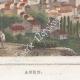 DÉTAILS 04 | Vue de Agen - Aquitaine (Lot-et-Garonne - France)