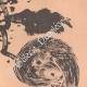 DETAILS 05   Japanese art - Sketch - Squirrel and Crane (Tatshibana-Morikouni)