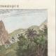 DETAILS 03 | Basin of Chites - Waterfall Niagara of Sainte Suzanne (Ile Bourbon - Reunion)