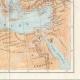 DÉTAILS 06 | Ancienne carte - Empire Romain en 14 après Jésus-Christ - Mort d'Auguste, Empereur romain
