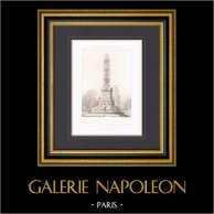 Deutsch-Französischer Krieg 1870 - Kriegerdenkmal - Saint-Germain-en-Laye - Architekt Ch. Fauconnier (Frankreich) | Original stahlstich gestochen von Guillaumot fils. 1872
