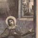 DÉTAILS 06 | L'Incarnation : Annonciation de l'Ange Gabriel à la Sainte Vierge Marie à Nazareth