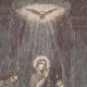 DÉTAILS 01   La Pentecôte - Le Cénacle de Jérusalem - Sainte Vierge Marie - Apôtres et Disciples