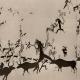 DÉTAILS 01   Peinture sur Rocher à Cogul - Peinture Rupestre à Cueva de la Vieja - Alpera (Espagne)
