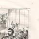 DETAILS 02   Ancient Rome - Roman Senate - Junius Brutus - Gaius Marcius Coriolanus (Shakespeare)