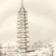 DETAILS 01   Japan - China - Korea - Pagoda near Liou Tcheou - Fou Hi - Chinese Divinity