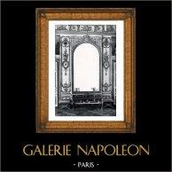 Mirror - Louis XV - Cabinet du Conseil - Palais de Versailles