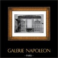 Décoration - India Ink - Ink Painting - Ecole Française - Epoque Louis XVI - Ecole Nationale des Beaux Arts (Colombet)