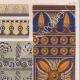 DÉTAILS 03 | Arts décoratifs - Assyrie et Perse - Ninive