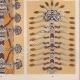 DÉTAILS 06 | Arts décoratifs - Assyrie et Perse - Ninive