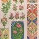 DÉTAILS 04   Arts décoratifs - Perse - Marlborough House