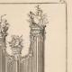 DÉTAILS 04   Meubles Liturgiques - Buffet d'Orgues - Eglise Saint-Séverin - 5ème Arrondissement de Paris