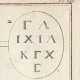 DÉTAILS 04   Antiquité - Abraxas - Amulette - Talisman