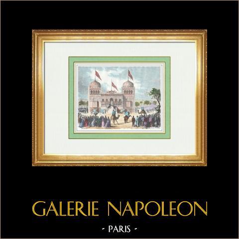 Inauguratie van de Bardo - Paleis van Bey van Tunis - Champ-de-mars - Wereldtentoonstelling Parijs 1867 |
