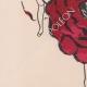DÉTAILS 02   Moulin Rouge - Cabaret Parisien - Montmartre - Années Folles - Le Quadrille