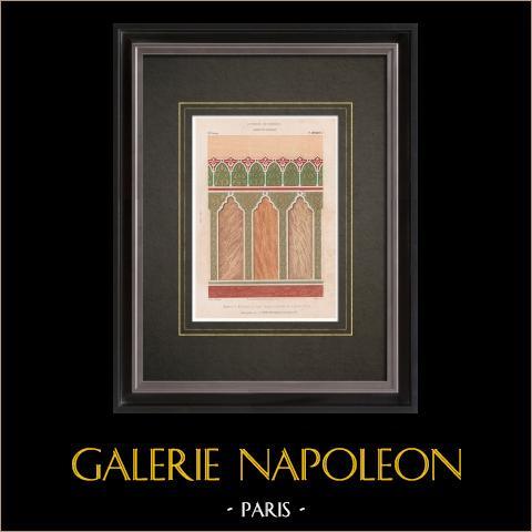 Architektenzeichnung - Lambris aus Marmor in Kairo (Ägypten) | Original chromolithografie lithographiert von Walter nach Prisse d'Avennes. 1855