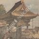 DÉTAILS 03   Scandale d'Otsu - Tentative d'assassinat du tsarévitch Nicolas Alexandrovitch - 1891