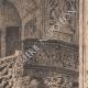 DÉTAILS 03   Vue de Rouen - Eglise Abbatiale Saint Maclou - Orgue - Escalier Gothique (France)