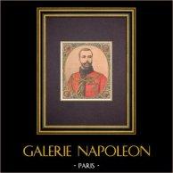 Portrait de l'Empereur Nicolas II de Russie (1868-1918) | Gravure sur bois imprimée en chromotypographie. Anonyme. Texte au verso. 1894