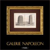 Encyclopédie Méthodique - Plate 6 - Military Art - Towers - Tower Julius Caesar