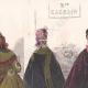 DÉTAILS 02 | Gravure de Mode - Paris - Maison Gagelin - Fathura - Fenella - Regina - Bluet - Spahis