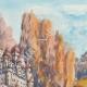DÉTAILS 02   Vue de Ivano-Fracena - Château - Castel Ivano - Trentin - Italie (Henriette Quillier)
