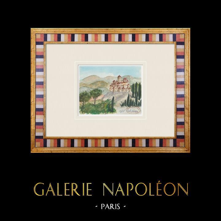 Gravures Anciennes & Dessins | Château imaginaire - Uchaux - Le Castelas - Vaucluse - France (Henriette Quillier) | Aquarelle | 1960