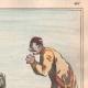 DÉTAILS 05   Caricature de la Guerre d'Indépendance Italienne - 1862 - Lion de Saint Marc - Vénétie - Autriche - Venise - Pourvu qu'il ne parvienne pas à ôter sa muselière !