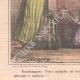 DETAILS 05 | Caricature - Turkey - 1861 - Turkish Officials Dismissed
