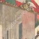 DÉTAILS 01 | L'impératrice d'Autriche rend visite aux souverains italiens au Palais Royal de Venise - 1895