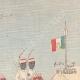 DETAILS 07 | Drawing - Italo-Ethiopian War - General Baratieri on the way to Adigrat - 1895