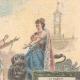 DÉTAILS 03 | 20 Septembre 1870 - Sur la brèche - Porta Pia - Rome - Italie