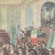 DETAILS 03 | Centenary of the Italian tricolor - 1897