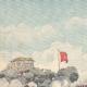 DÉTAILS 01 | Guerre gréco-turque - Combat à la frontière - 1897