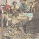 DETAILS 06   Beggars in Rome - Italy - XIXth Century